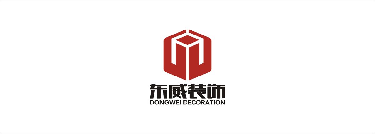 东威装饰-标志设计